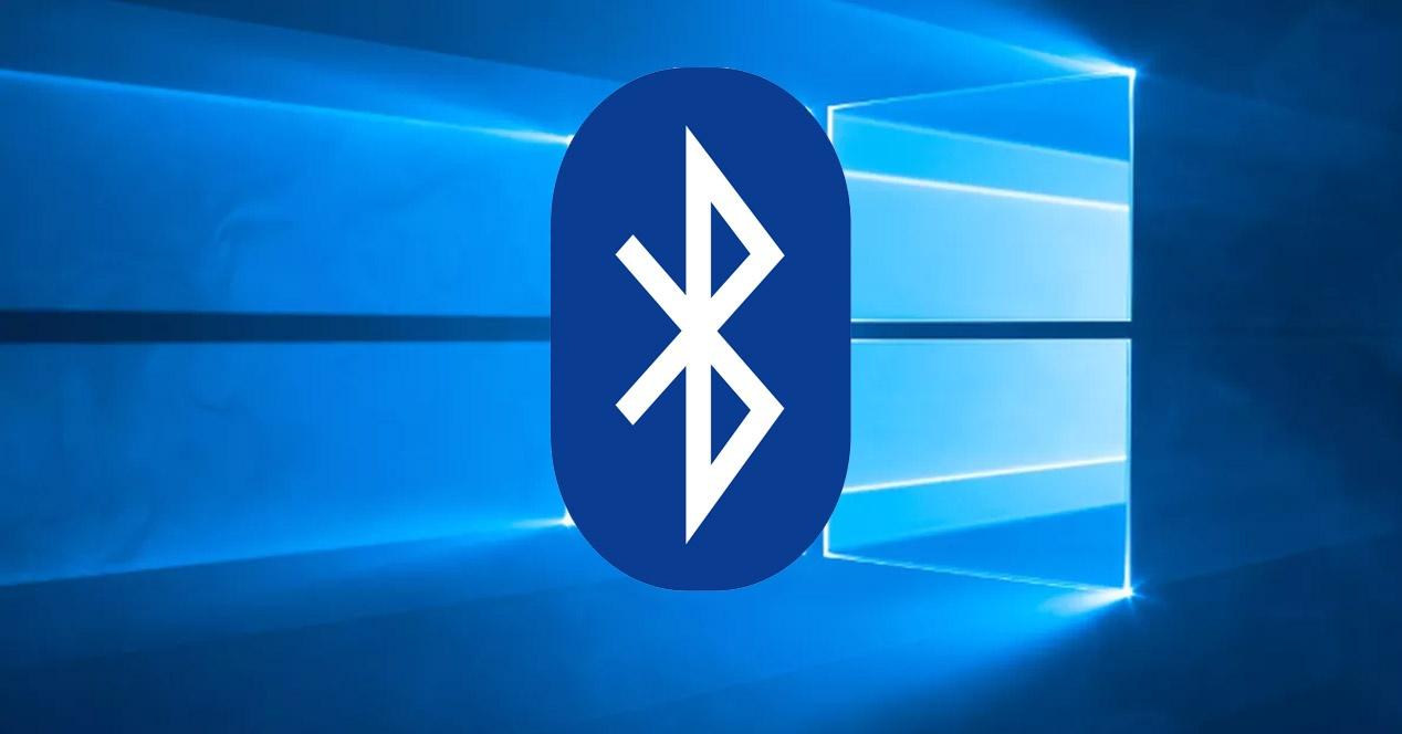 在Windows中通过蓝牙轻松发送和接收文件