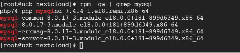 Linux中查看软件的安装路径