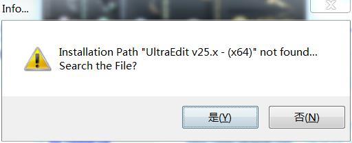 UltraEdit 文本编辑器