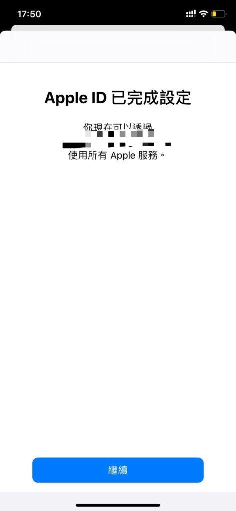 注册香港Apple ID及充值方法