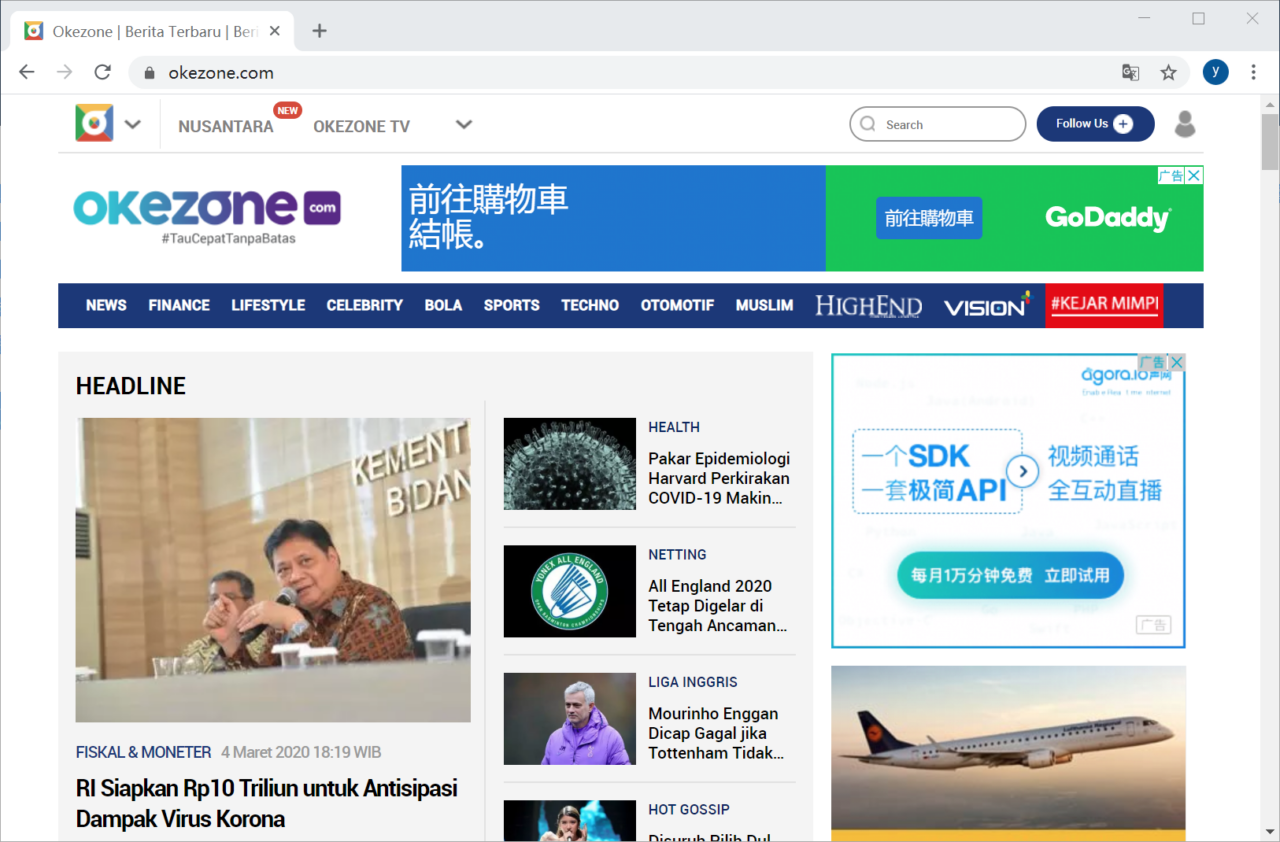 OKEZONE 印尼门户