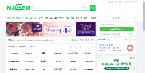 NAVER 韩国门户网站