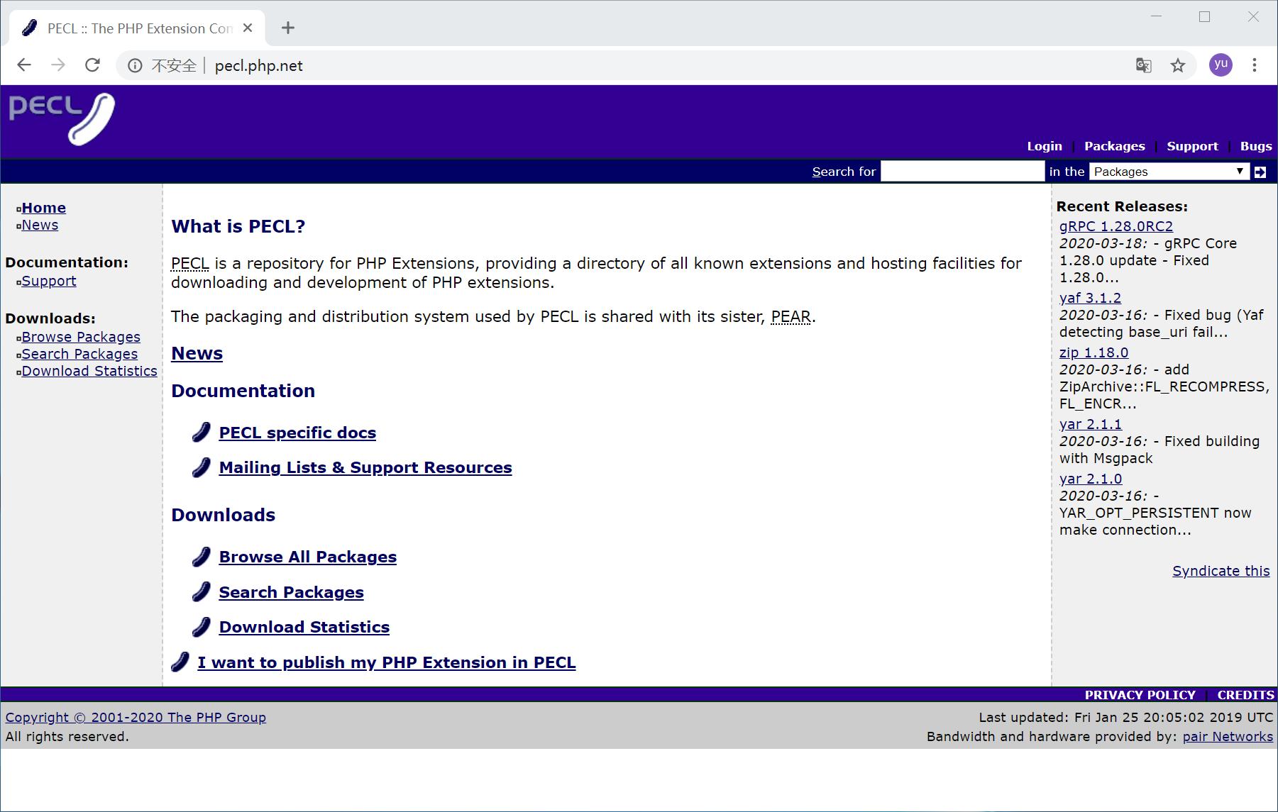 PHP 扩展存储库