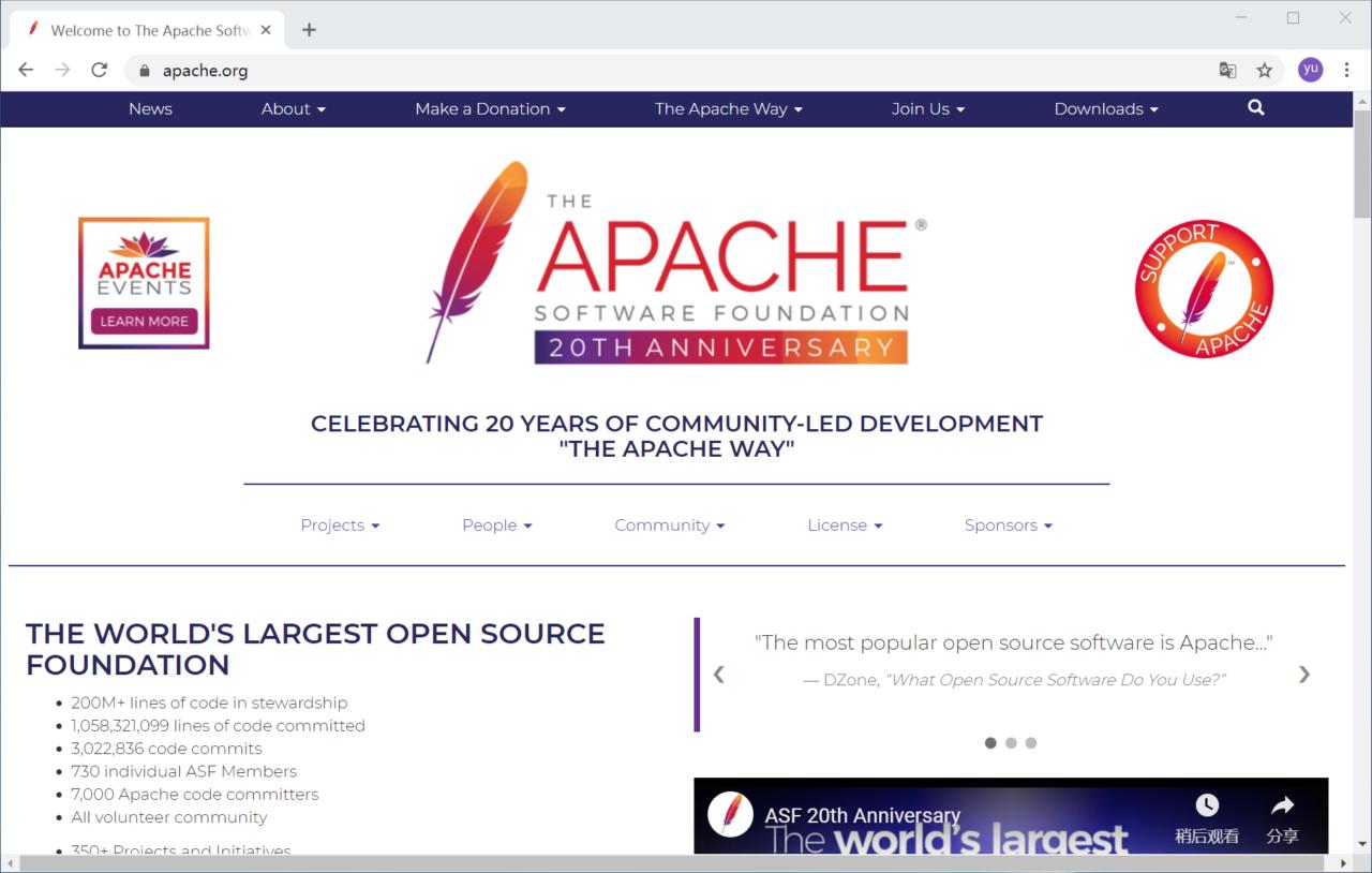 APACHE HTTP服务器
