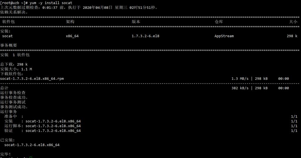centos8上申请TSL/SSL证书