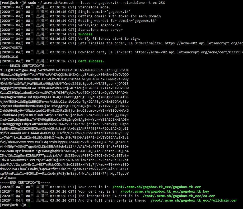 V2ray安装配置,centos8上申请TSL/SSL证书