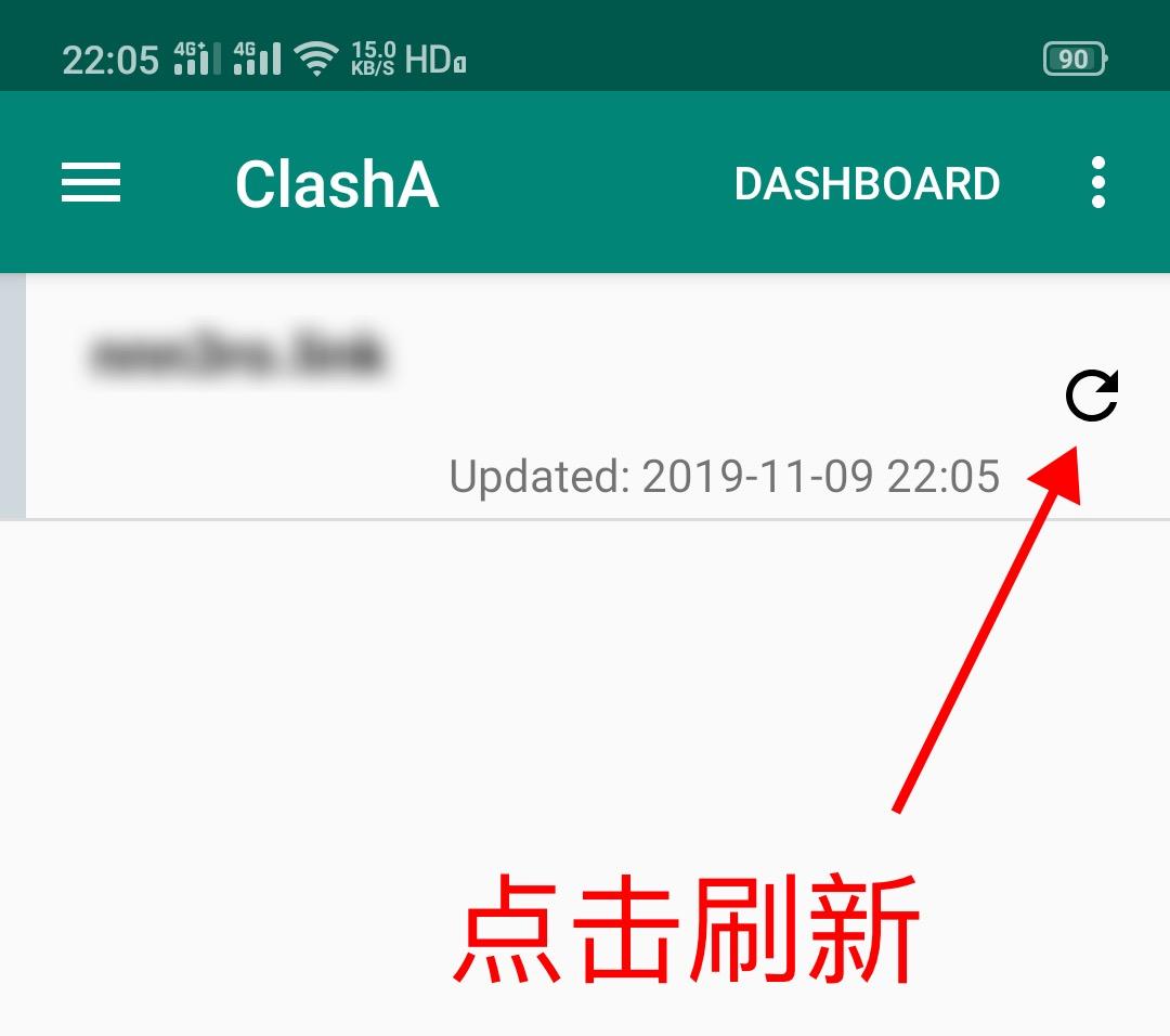 Android - ClashA 使用教程