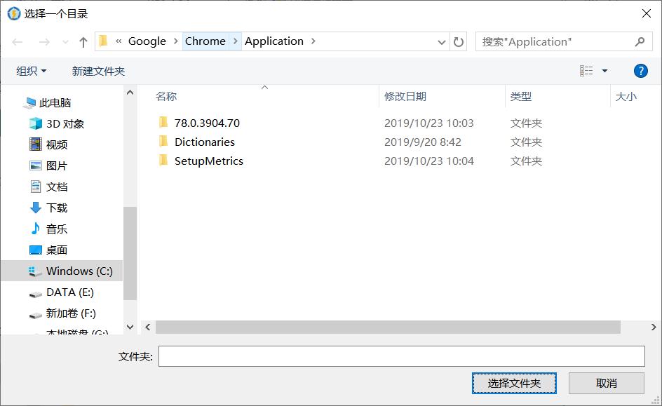 Windows - Netch 使用教程