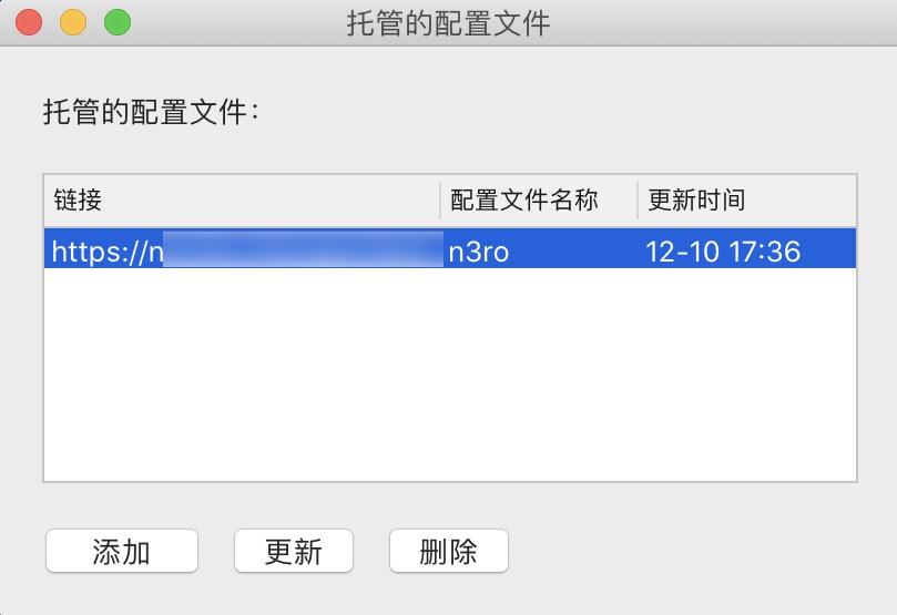 macOS - ClashX 使用教程