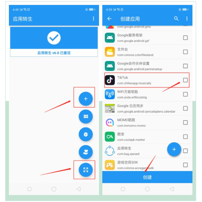 2021亲测安卓与IOS免拔卡使用TikTok