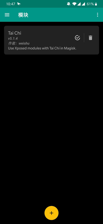 TikTok国际版安卓使用教程,需要刷机