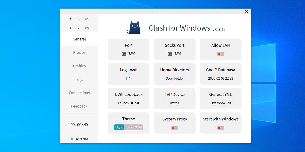 Windows - Clash for Windows 使用教程