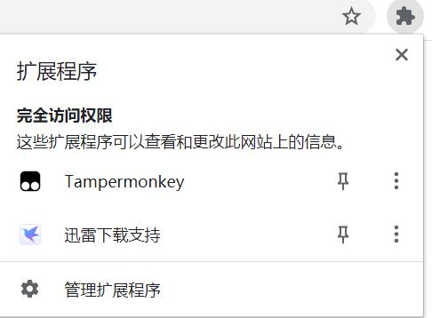 如何设置油猴Tampermonkey