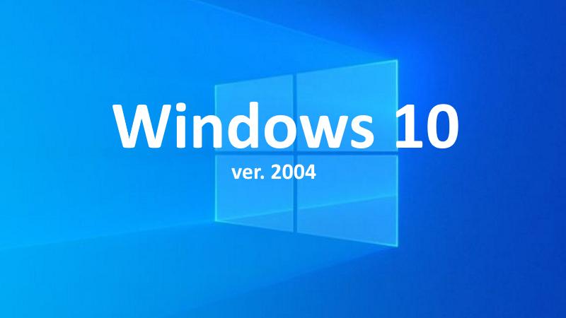 2020最新版Windows10密钥KEY和Win10官方镜像ISO