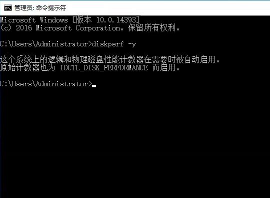 任务管理器性能页面中增加磁盘监视的办法